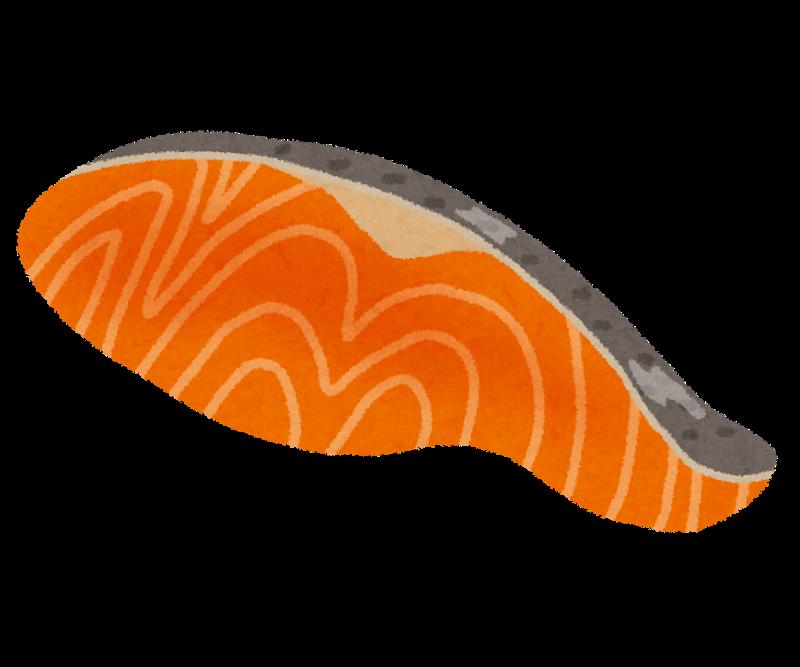 鮭(サーモン)