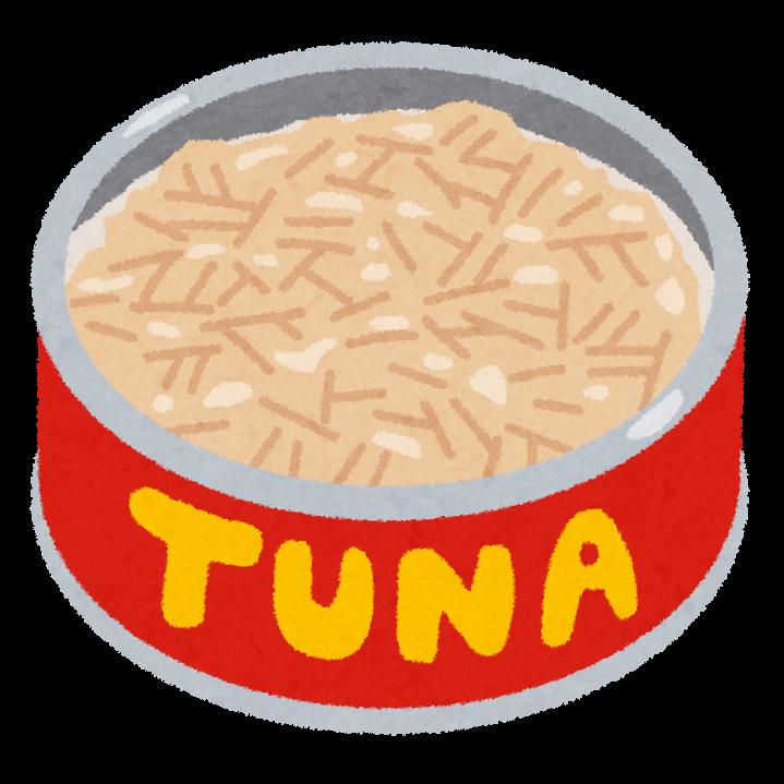 ツナ缶(シーチキン)